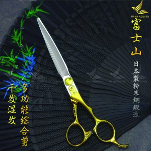 keo nhat ban fujiyama ms200 (1)